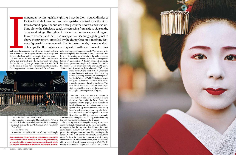 Kyoto-Mar-05_First-Spread-2