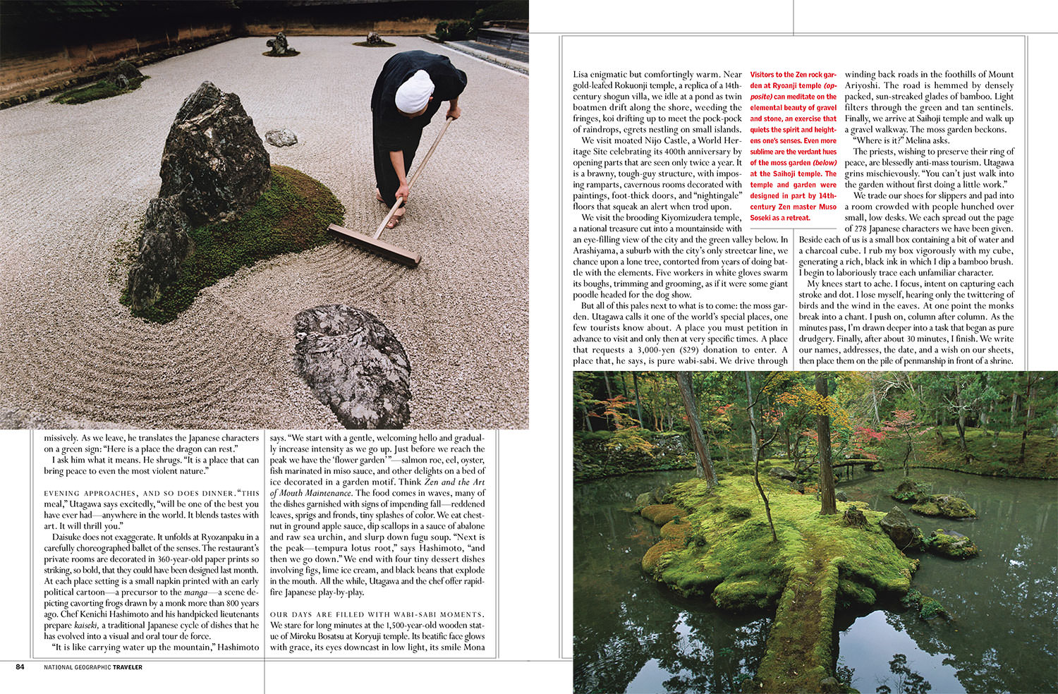 Kyoto-Mar-05_First-Spread-4